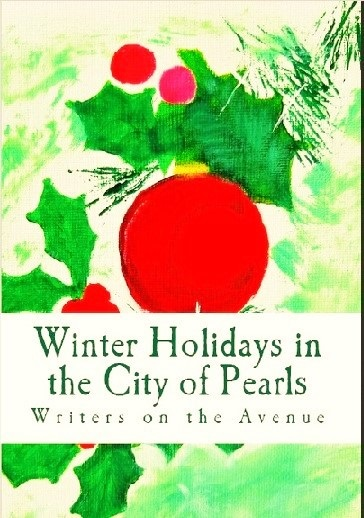 holiday-anthology-front-cover